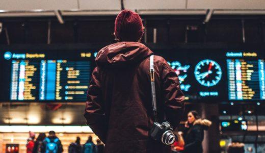 私が日本にいたころ海外旅行航空券にお金を払ったことがない理由と方法