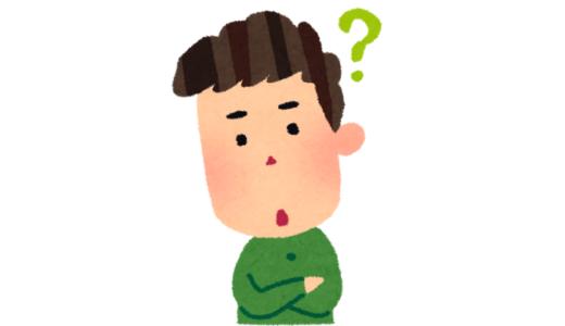 TOEIC800点取得に必要な勉強時間はどれぐらい?【海外在住の私の場合】